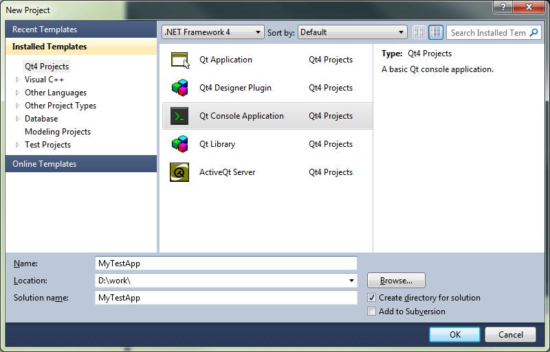 Как создать консольное приложение в qt